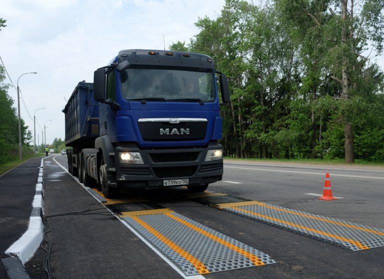 весовой контроль автотранспорта
